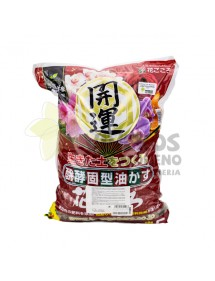 Abono Orgánico Hanagokoro 5kg